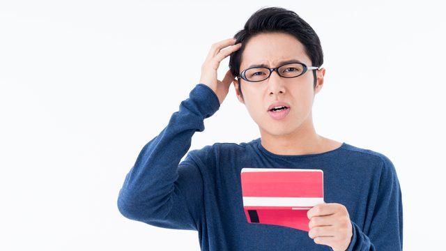 「なぜかいつもお金がない…」大学生にオススメの節約方法とお金の稼ぎ方